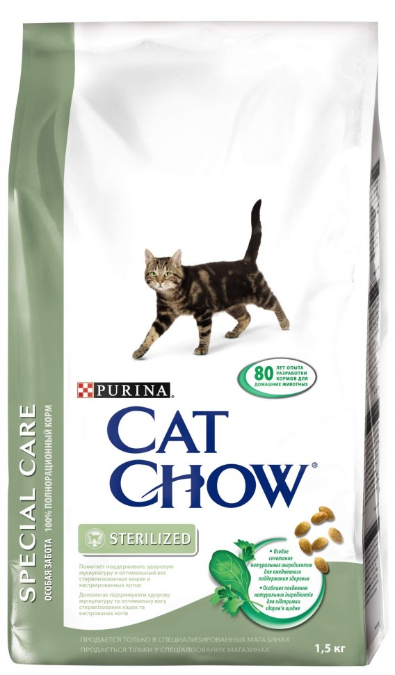 CAT CHOW (Purina) Special Care Sterilised