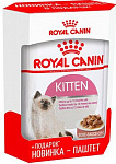 korm royal canin kitten instinctive dlya kotyat s 4 do 12 mesyatsev pashtet t. 85g 902946 1